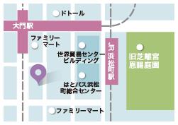 ともクリニック 浜松町 〒105-0013 東京都港区 浜松町2-2-5 浜松町営和ビル5F